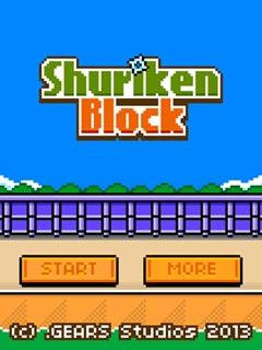 Bild Shuriken Block